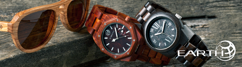 earth-wood-watches